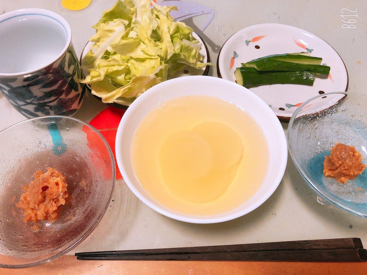 梅流し 回復食