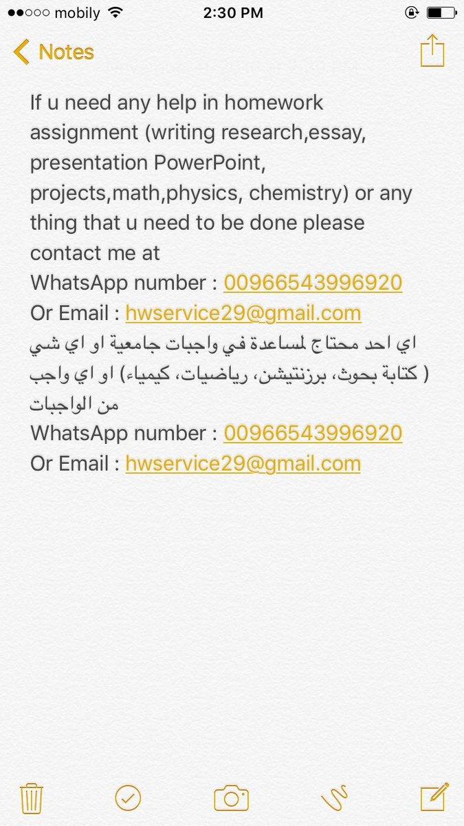 WhatsApp number :00966543996920  Or Email : hwservice29@gmail.com #PMUer #PMU #pmu #kfupmpic.twitter.com/hF9YdGSyCl