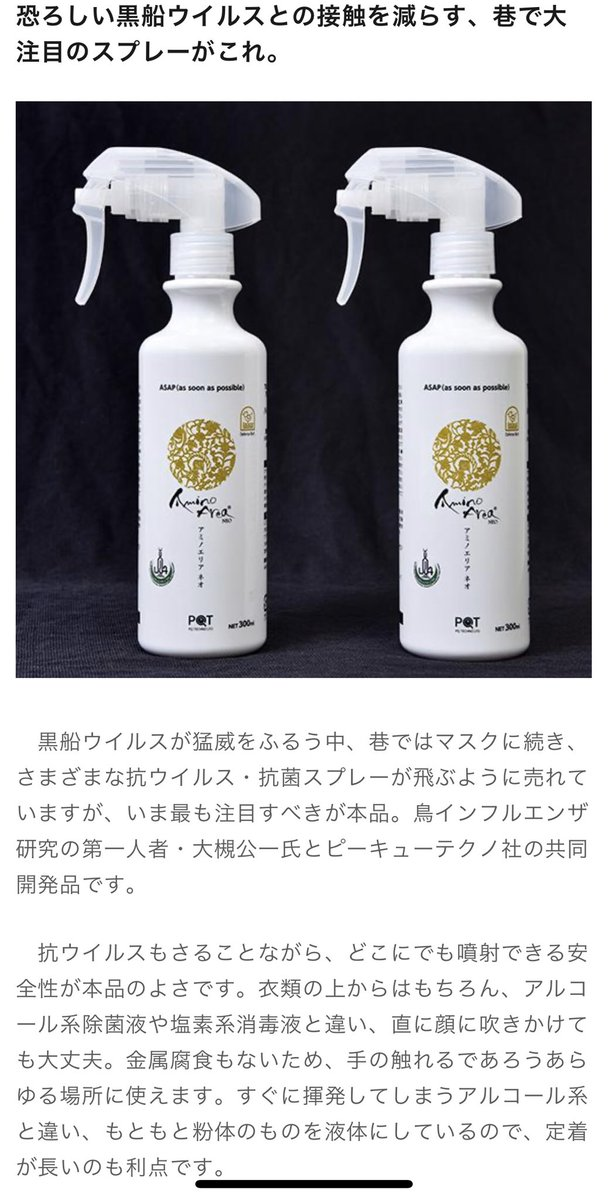 朝日新聞ショップ