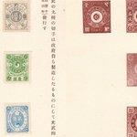 Image for the Tweet beginning: Korean Souvenir Books and Reprints