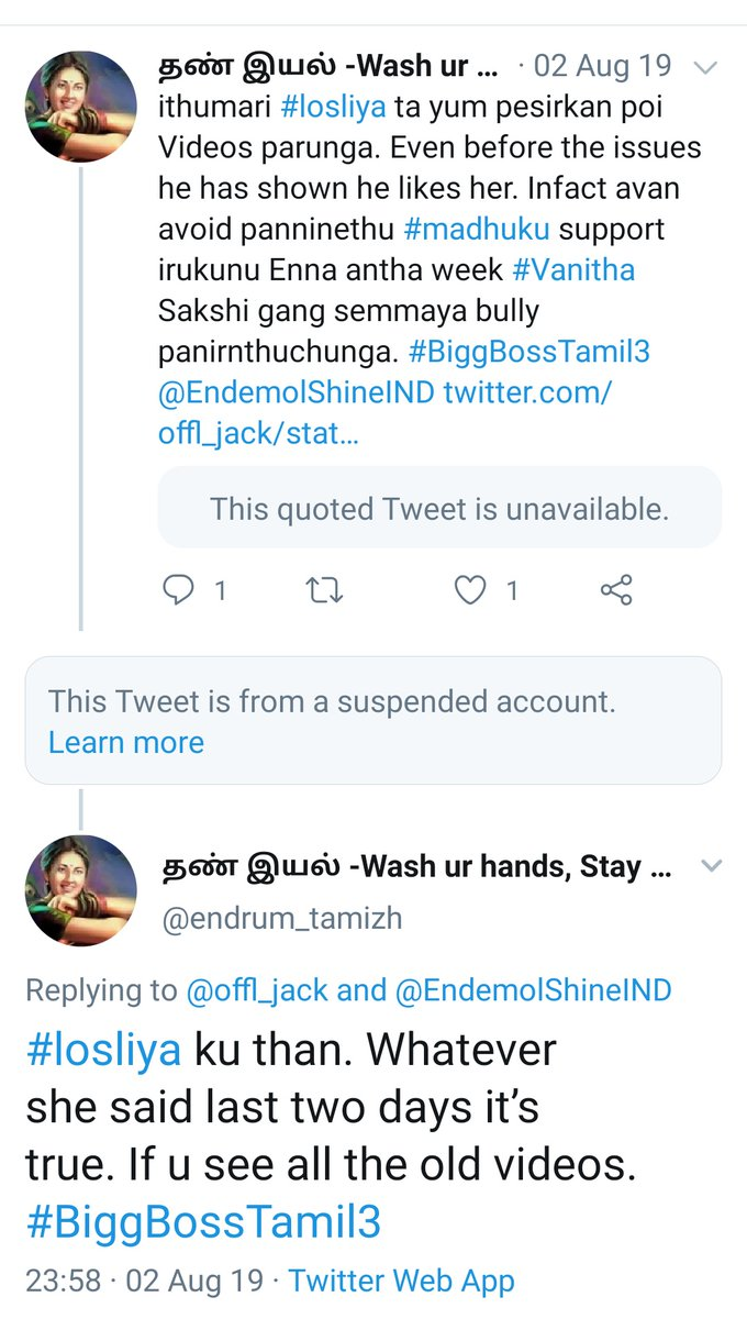 Some one give me a tough task find the first posts from me to #losliya. Twitter let me find only till Aug 2019.  Apparently my first tweet here for her is fighting for her with a hater.pic.twitter.com/HnfenaKxLs