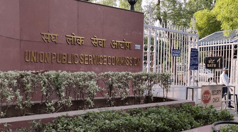 UPSC: एनडीए और एनए की 19 अप्रैल होने वाली परीक्षा स्थगित https://www.champawatkhabar.com/?p=3502pic.twitter.com/FYx8nx1DGd