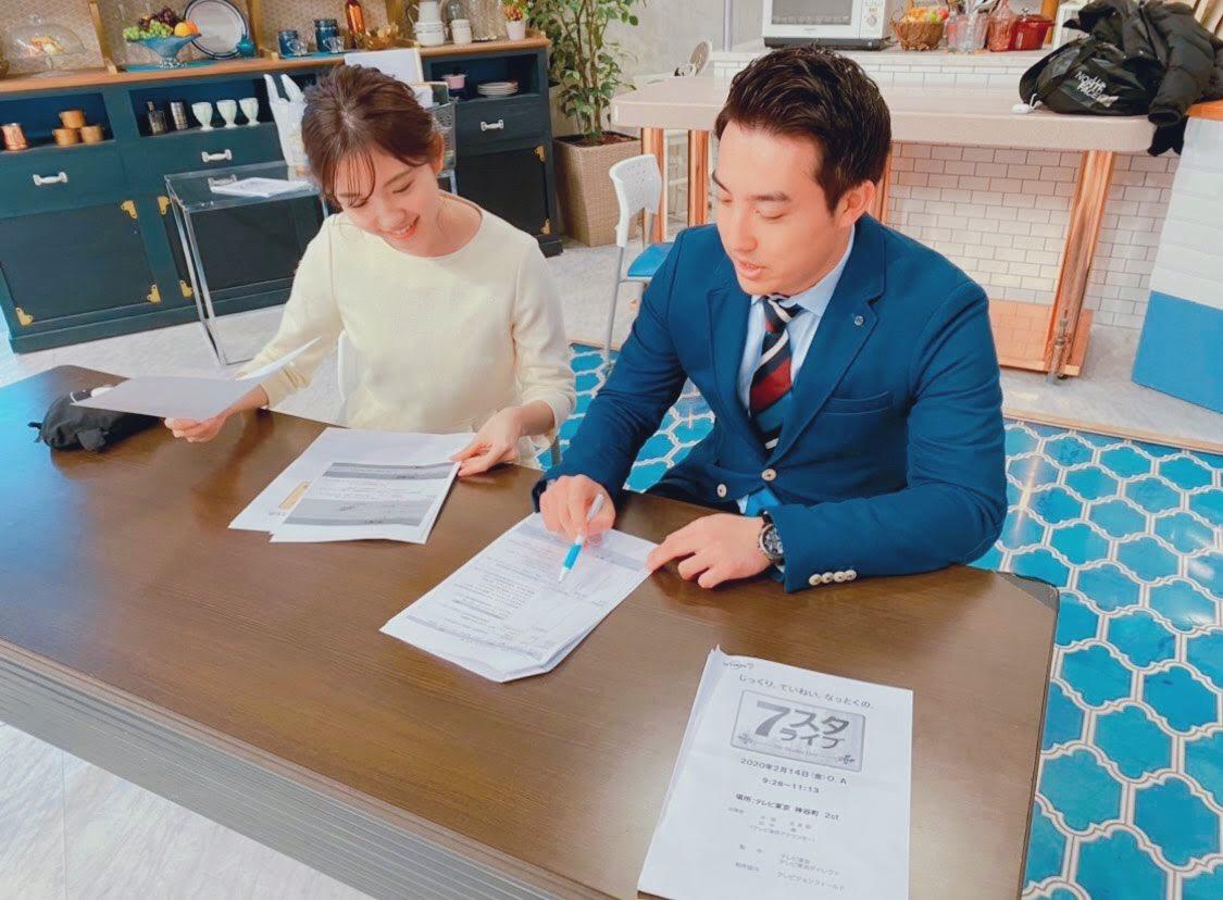 テレビ 東京 田中