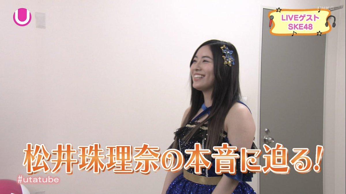 太る 松井 珠 理奈