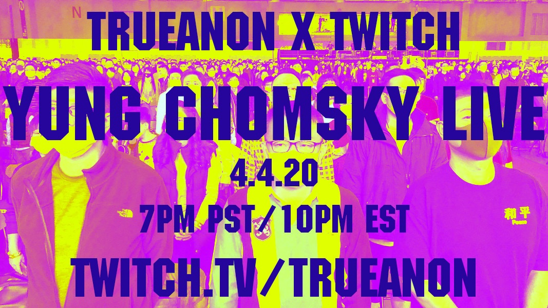 TOMORROW NIGHT: A Yung Chomsky Synth-posium featuring analog synth basics, ambient jams, and full male nudity. Live on  also subscribe to us on there for updates
