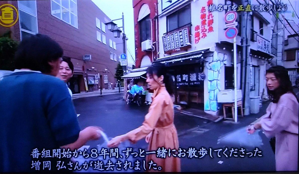 有吉 さんぽ ナレーション