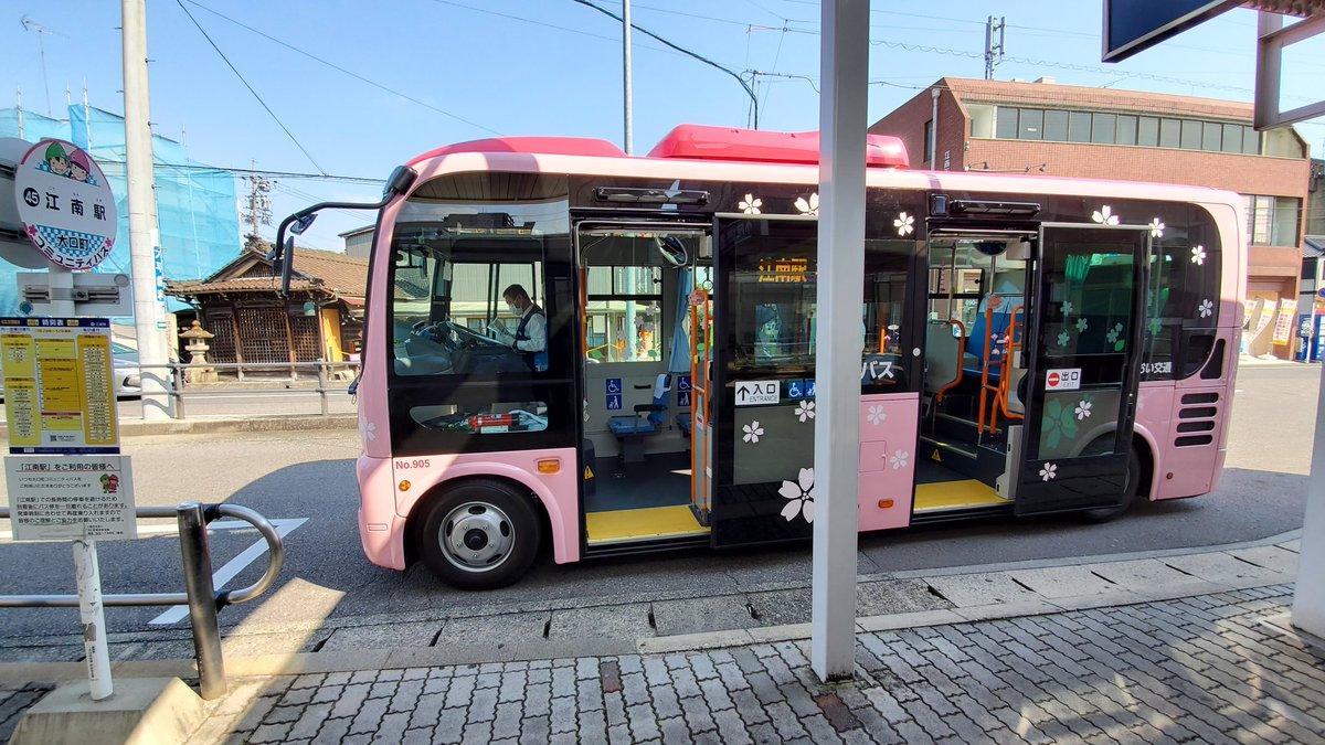 久々に大口町巡回バスに乗ったら、北部ルートの907号車(日野ポンチョ)と中部ルートの905号車(日野リエッセ)が入れ替わっていました。普段はどうなんだろう……。 #大口町 #バス #コミュニティバス #日野ポンチョ #日野リエッセpic.twitter.com/0JsRAScKwC