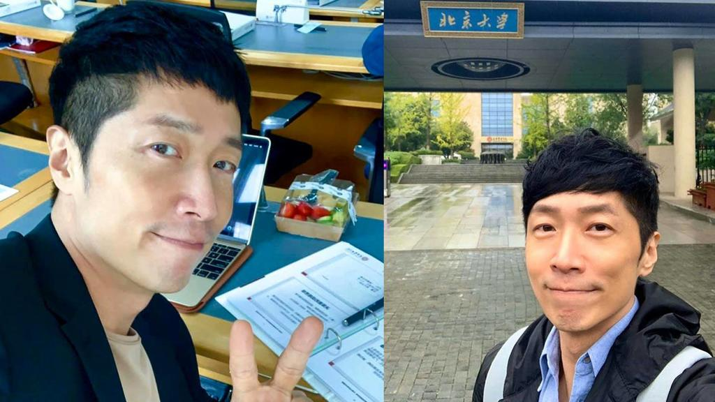 Steven Ma Graduates With Executive MBA From Peking University At 48 https://bit.ly/2JBJK5xpic.twitter.com/5AkTEZJrBs