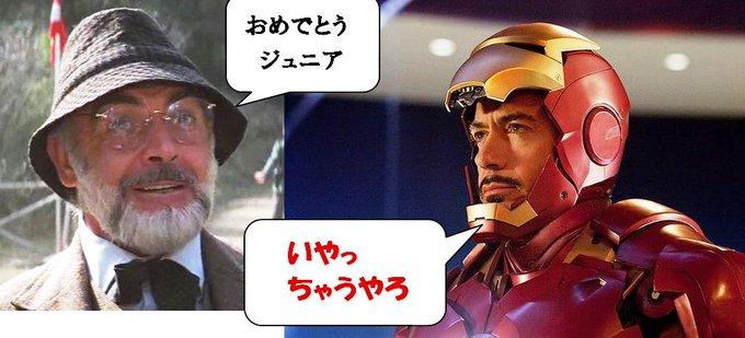 Happy Birthday Mr. Robert Downey, Jr.