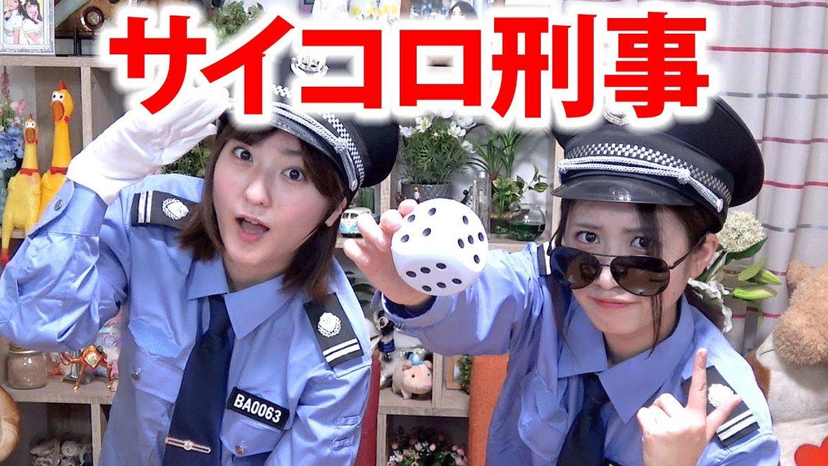 ボンボン tv 寸劇