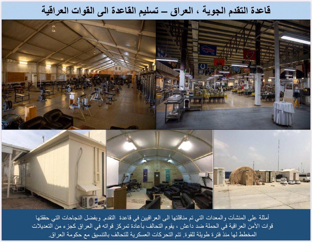 ترامب: على بغداد أن تدفع إذا سحبنا قواتنا من العراق - صفحة 2 EUwFNzKXQAAfBaT?format=jpg&name=medium