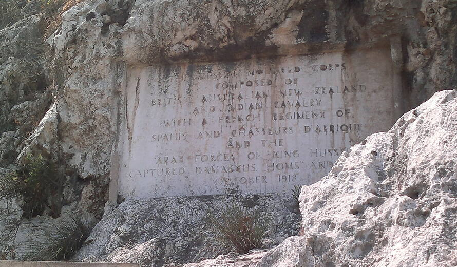 ⭕️ Open letter from UNESCO in response to the construction project at the Archaeological Site of Nahr El-Kalb in Lebanon ℹ️ whc.unesco.org/en/news/2097 ℹ️ archaeologyin.org