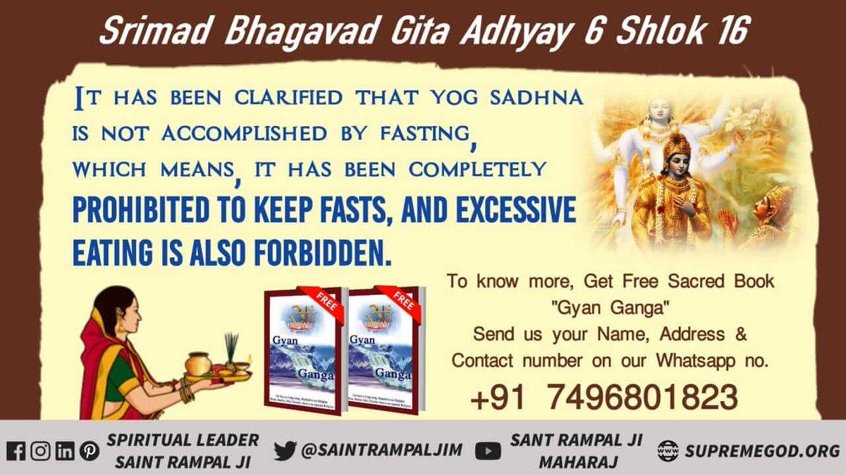 "#श्रीमद्भगवद्गीता_के_रहस्य Why Shri Krishna Ji was called ""Sahasrbaahu"" (God with 1000 hands) by Arjun in Bhagvad Gita? To Know, Must Read And Get Free Scared Book ""GYAN GANGA"" Watch Sadhna T.V-7:30pm - Saint Rampal Ji Maharaj <br>http://pic.twitter.com/uiwA0Of5xd"