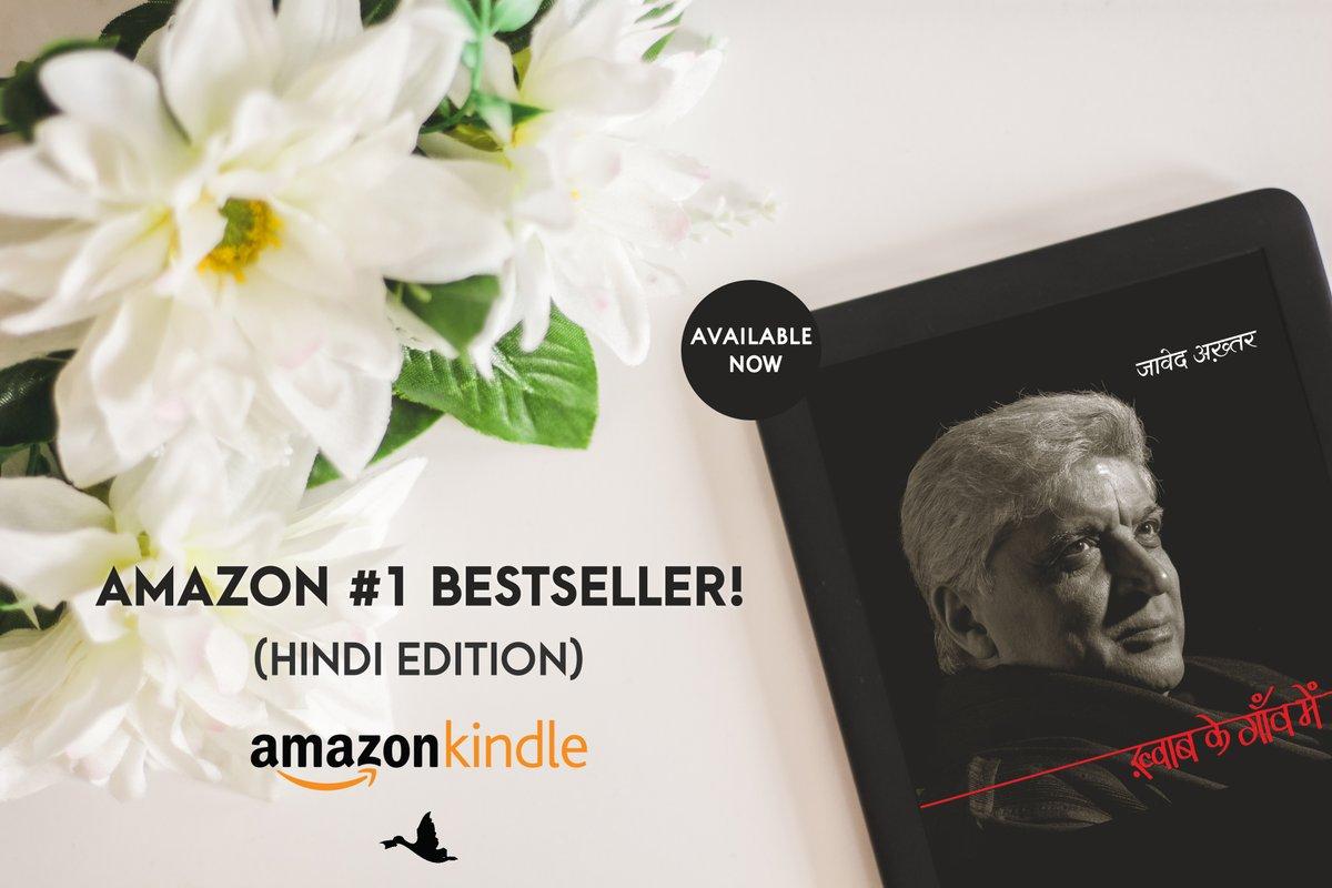 Glad to know all of you love our favorite book as well! Thank you for making 'Khwab Ke Gaon Mein', the #1 #Amazonbestseller.  Buy ebook here: https://www.amazon.in/Khwab-ke-Gaon-Mein-Hindi-ebook/dp/B0719BQW59/ref=sr_1_1?crid=1K2G70O76VO9B&dchild=1&keywords=khwab+ke+gaon+mein&qid=1585996067&sprefix=khwab+ke+%2Caps%2C1158&sr=8-1…  #khwabkegaonme #javedakhtar #readinthetimeofquarantine #kindle #kindlebooks #kindlereads #amazonkindlepic.twitter.com/UEd3DmZ1hz
