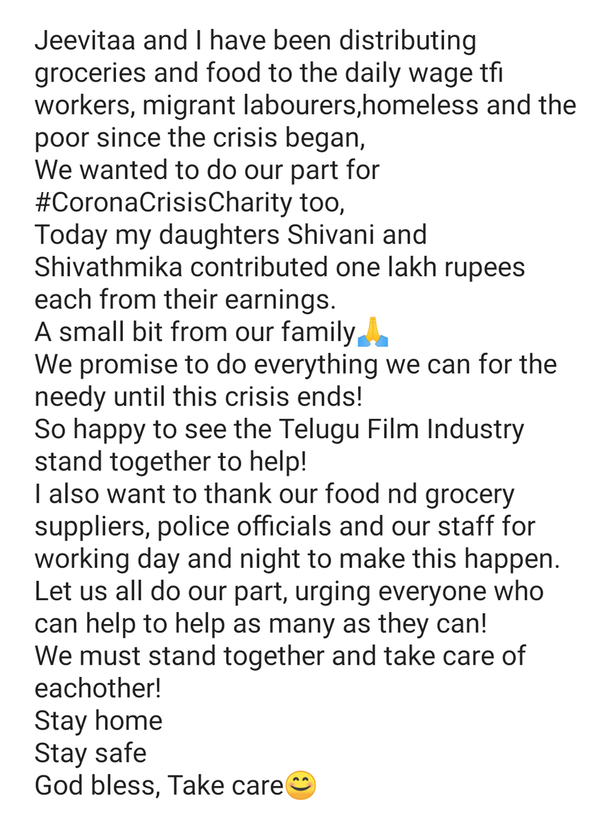 @Rshivani_1 & @ShivathmikaR Contributed 1 lakh rupees each from their earnings to the  #coronacrisischarity  Here's everything I want to say! 😊
