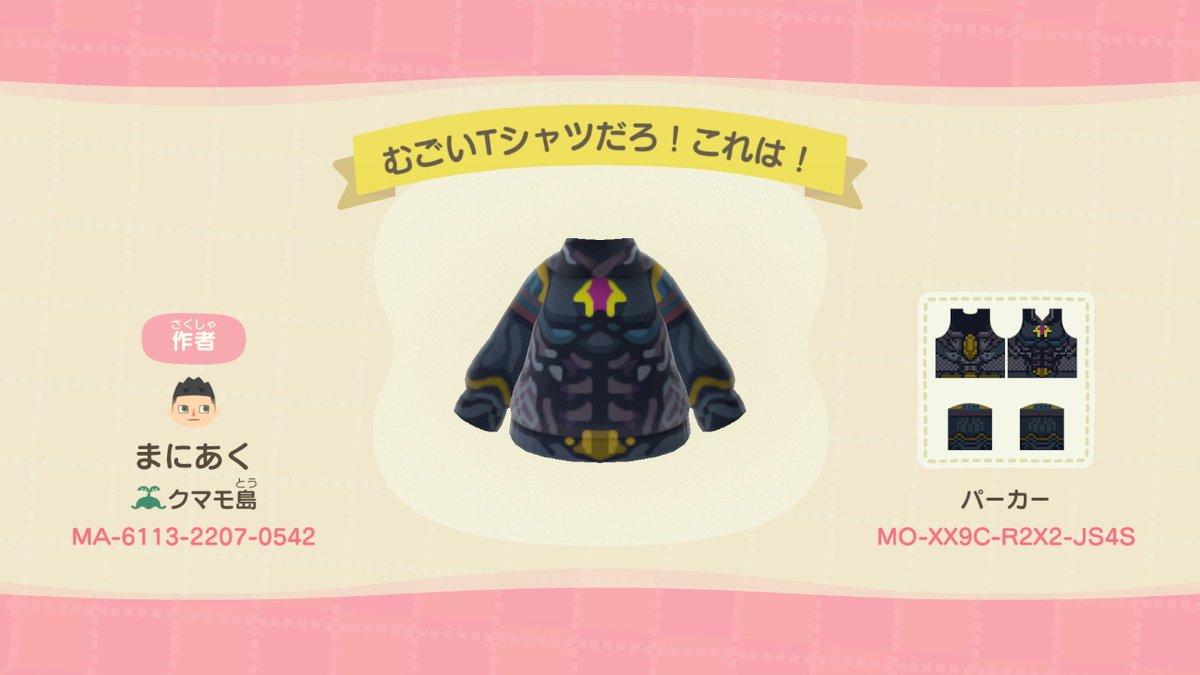 ゼノブレイド2 メツの衣装です #どうぶつの森 #AnimalCrossing #ACNH #マイデザイン #NintendoSwitch