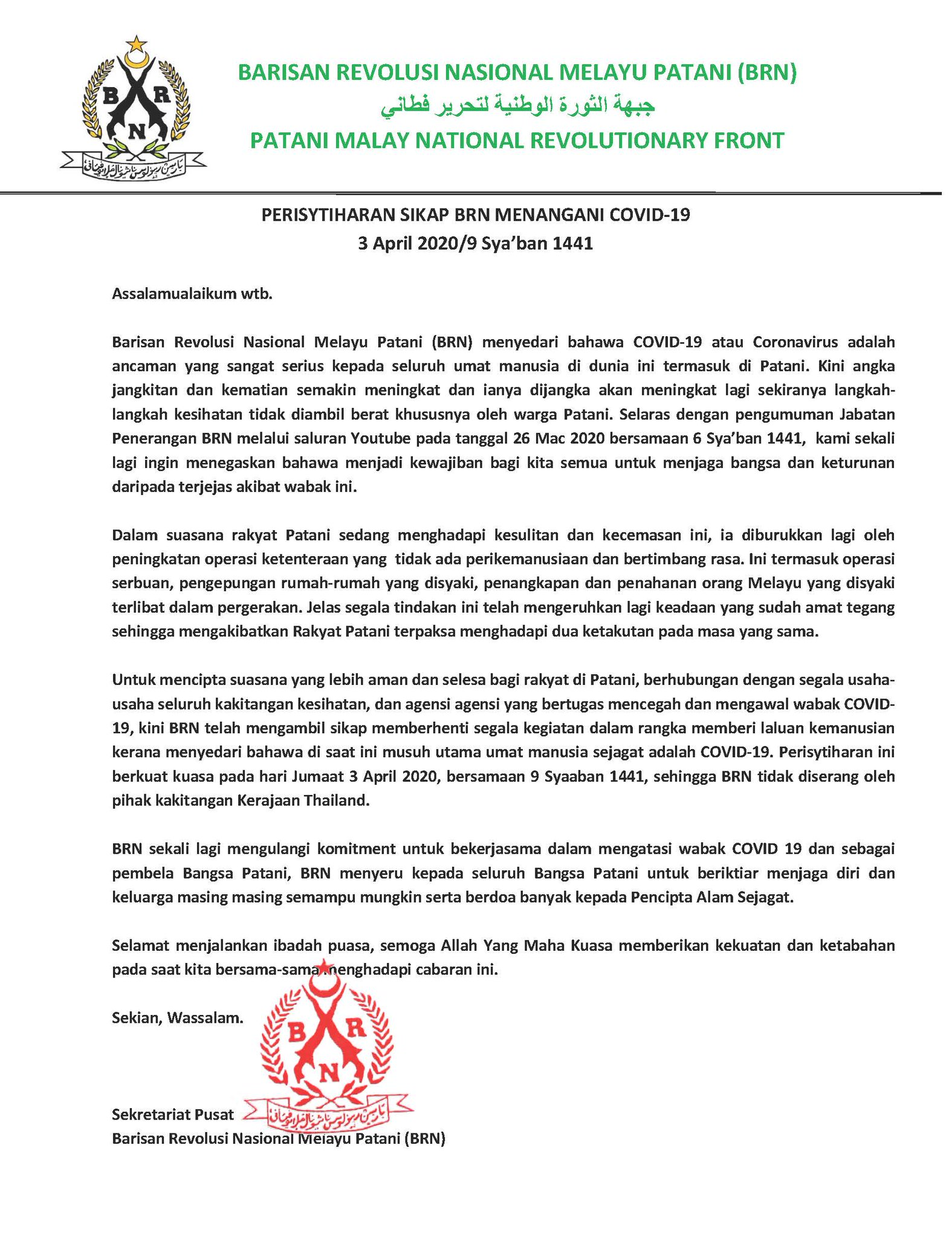 Matt Wheeler On Twitter Brn Statement On The Pandemic Indicating A Unilateral Cessation Of Military Operations Beginning 3 April For As Long As Brn Is Not Attacked By Thai Government Personnel Malay