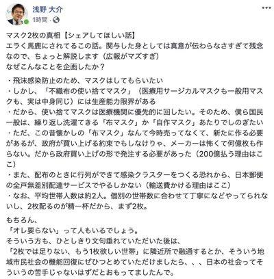 RT @wakkun0116: さすがに日本の優秀な方々が揃ってる霞が関が何も考えてないわけないんだよなあ、と感じさせられる投稿でした https://t.co/5fwCImhn6V