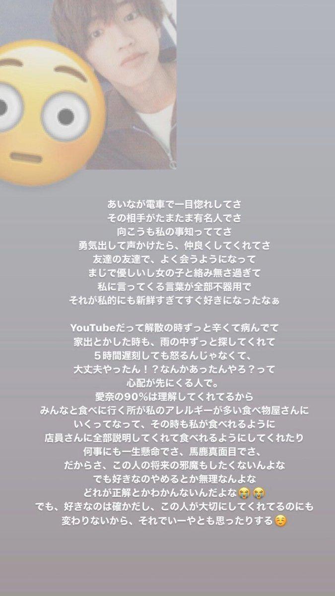 枝 道 駿佑 なん ニュース あい