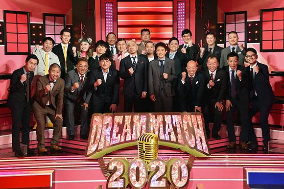RT @iizukakun: 来週の土曜は…  史上空前!!笑いの祭典 ザ・ドリームマッチ2020 2020年4月11日 (土) ごご 6時55分〜 https://t.co/QdWZK6j81a https://t.co/Ylb0JzFlme