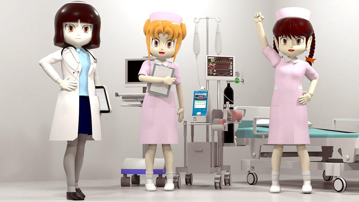 ドクターX童子さんです。 童子さんは座敷童子、麦ちゃんは猫、みどりちゃんは天使なので、新型肺炎はうつらないのですが、病院に行くときはうつらない・うつさないためにマスクは絶対着用です!!   #3DCG #3DCAD #Sketchup #女医 #ナース #イラスト