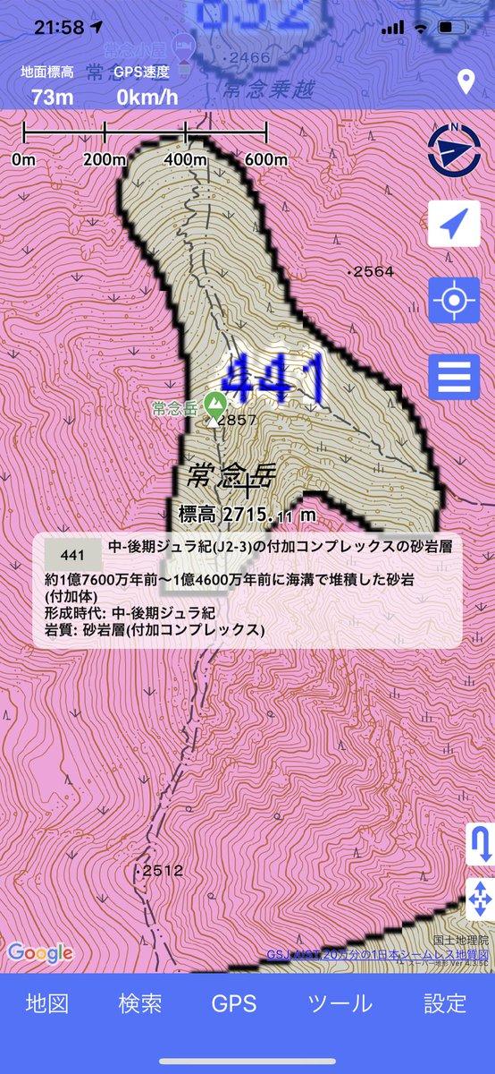 near_akasuji photo