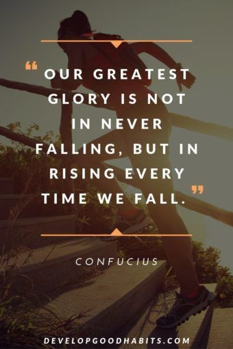 Our greatest glory is not in never falling, but in rising every time we fall. – Confucius https://buff.ly/39AQ6Oh #runningquotes #fitnessquotes #inspirationalquote pic.twitter.com/wGLchJsBdi