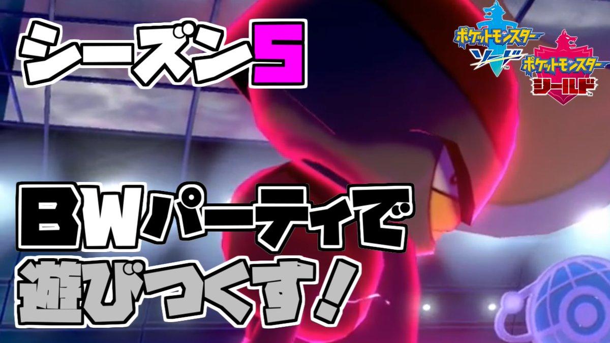 ポケモン 剣 盾 キリキザン