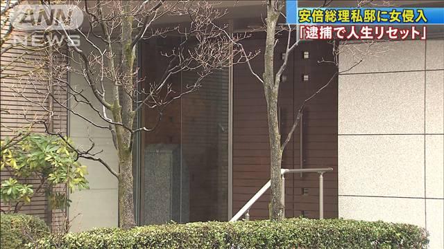@livedoornews's photo on 人生リセット