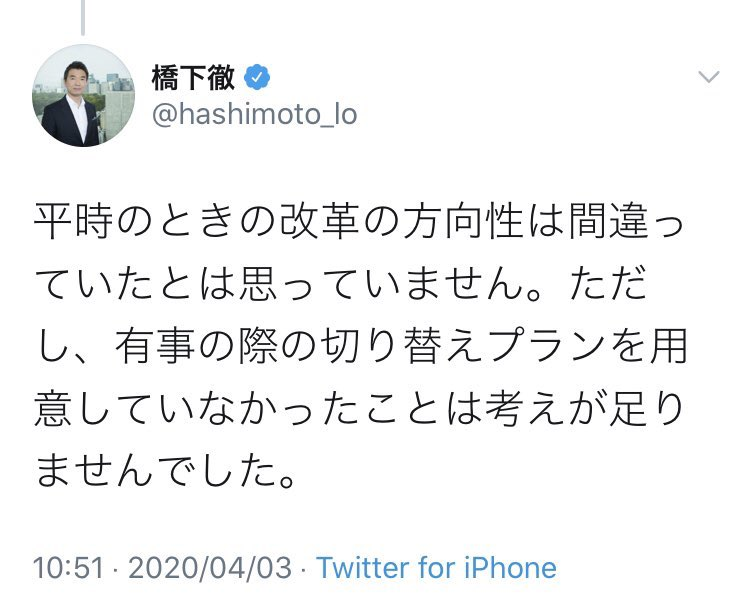 町山智浩 on Twitter: