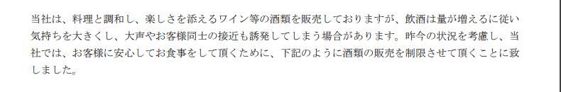 Takeiさんの投稿画像
