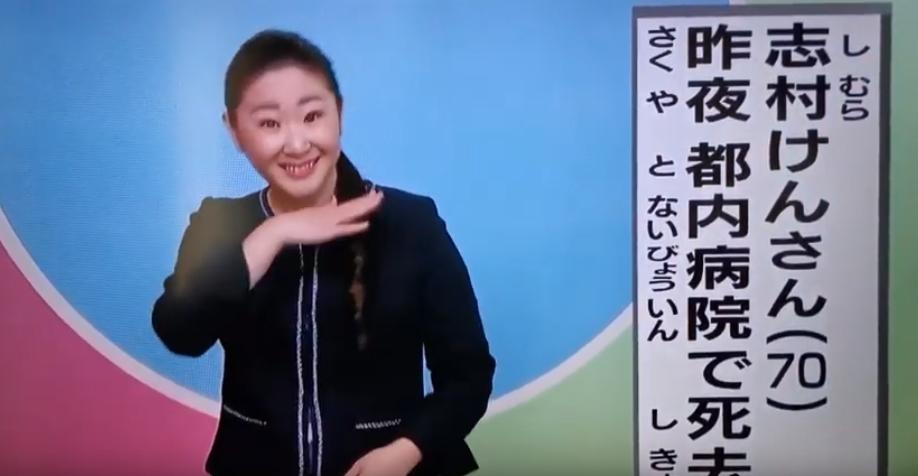 """世界四季報 on Twitter: """"お笑い芸人にはギャグがサインネーム(手話 ..."""