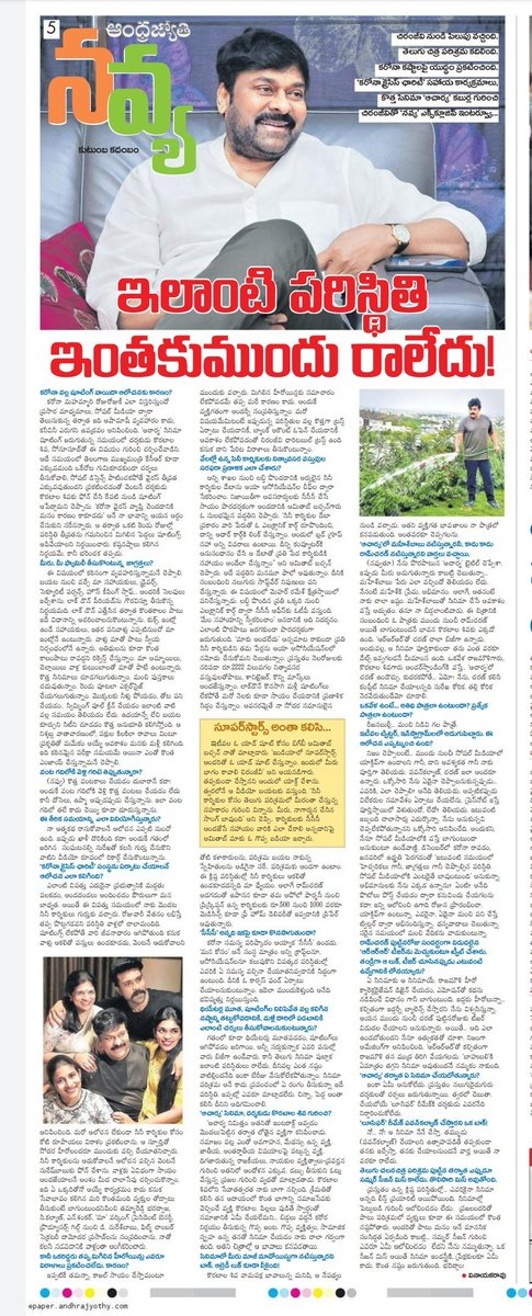 Megastar about his relation with Mahesh and rumours on spl role in acharya<br>http://pic.twitter.com/P22tA63WA6