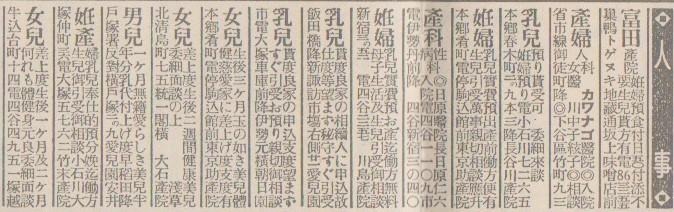こなたま(CV:渡辺久美子)さんの投稿画像