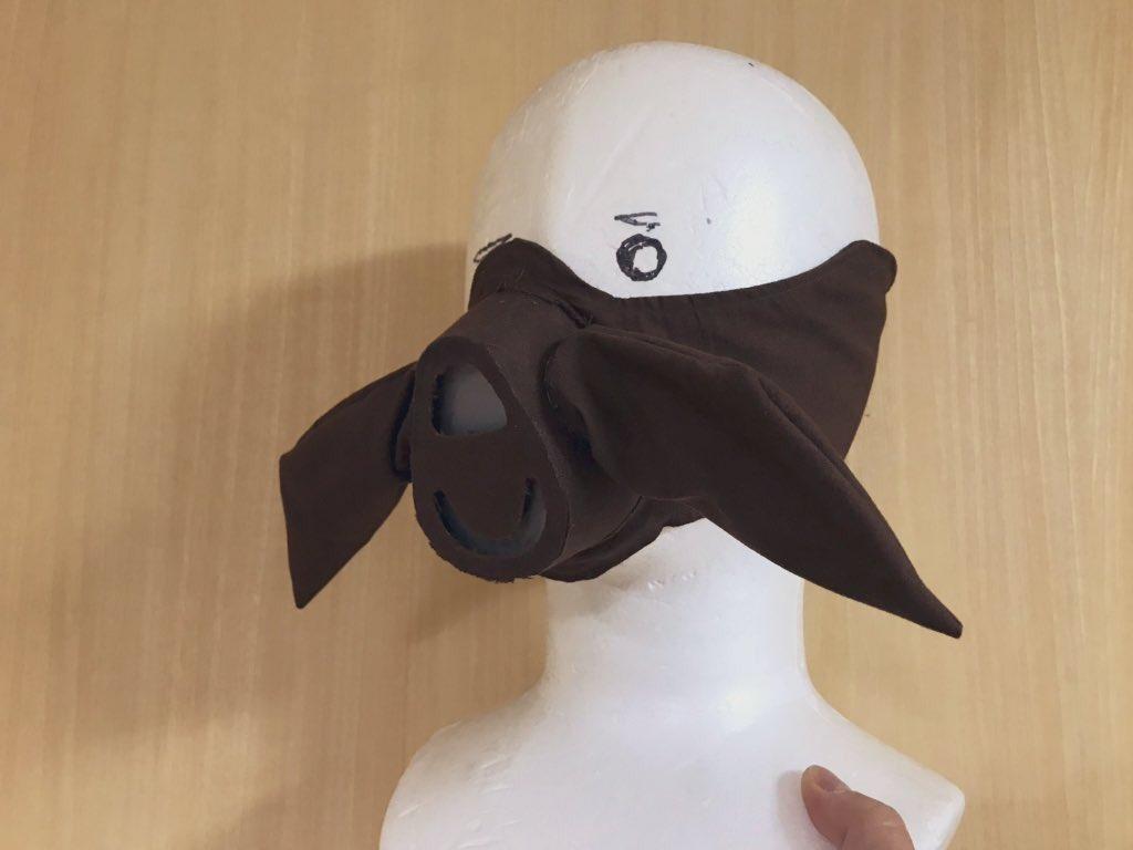 作り方 ナウシカ マスク