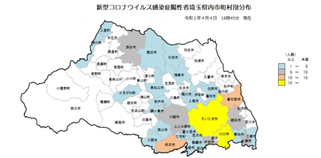 埼玉 県 市町村 別 コロナ 感染 者