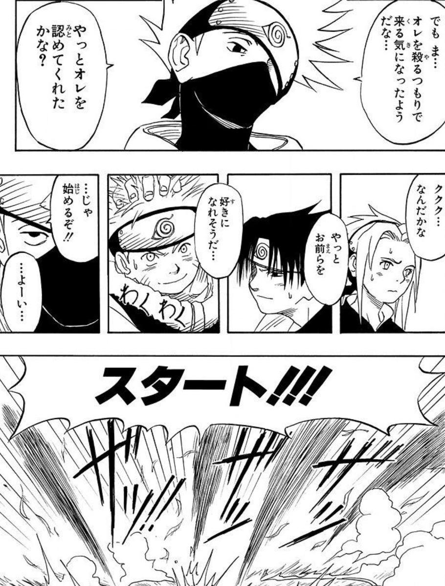 名言 カカシ ナルト(Naruto)の感動する名言まとめ【英語+日本語】