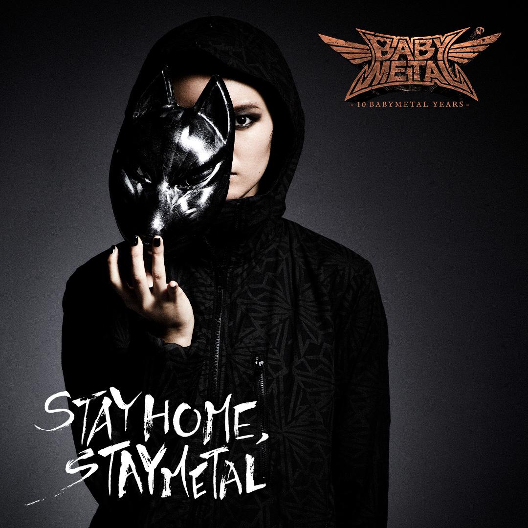 誰か、とっておきのマスクを見せてくれないかな?  #BABYMETAL #FoxMaskFestival #STAYHOME #STAYMETAL https://t.co/XdTVLqZyqZ