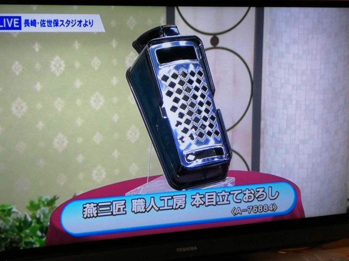 携帯 電話 たかた ジャパネット