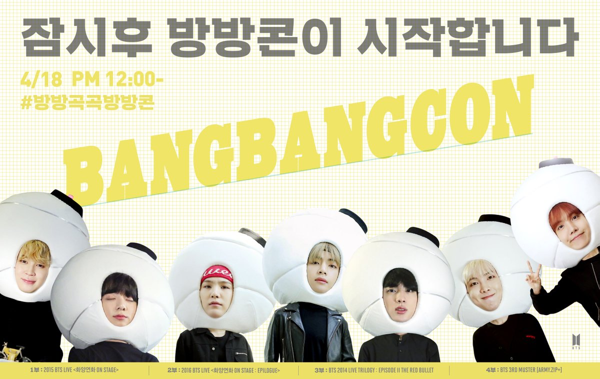 Day 1 of #BANGBANGCON will begin soon at noon (KST)!  Are you ready, ARMY!? Make some noise~~ (ROAR!)  Your own special way of enjoying BANG BANG CON!💡 Share with the world how you're getting ready to party with the hashtag #방방곡곡방방콘! (https://t.co/9KULOuNqCS) https://t.co/DJjttcDgAq