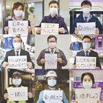 台湾から日本に応援メッセージが!ありがとう、ありがとう…