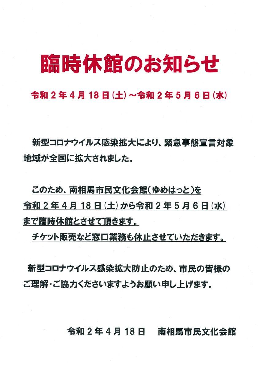 サイ いわき 爆 福島いわき、小名浜のソープが震災復興需要で稼げるなんて騙されないで!特に鎌倉御殿は酷いらしいよ…