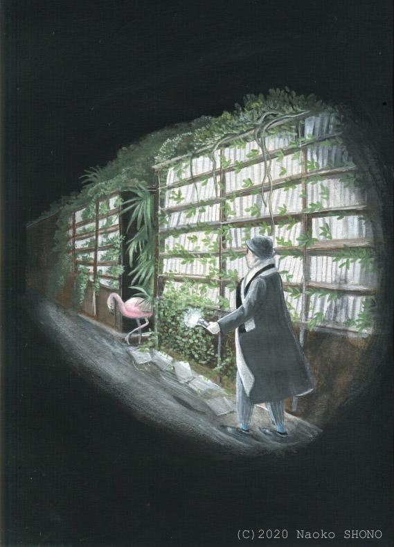 """庄野ナホコ on Twitter: """"図書館の密林(2020) ミハル・アイヴァス ..."""