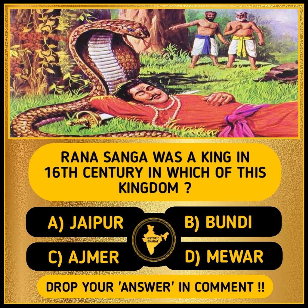 Drop your answer in comment box #didyouknow #quiz #quizinstagram #quizzes #questionsandanswers #indiaquiz #onlyindia #ranasanga #jaipur #ajmer #mewar #rajasthani #rajasthan #maharanapratap #udaipur #jodhpur #chittorgarh #bijoliya #india #bharat #hindustan #history #historicbharatpic.twitter.com/W4rkwUPCLN