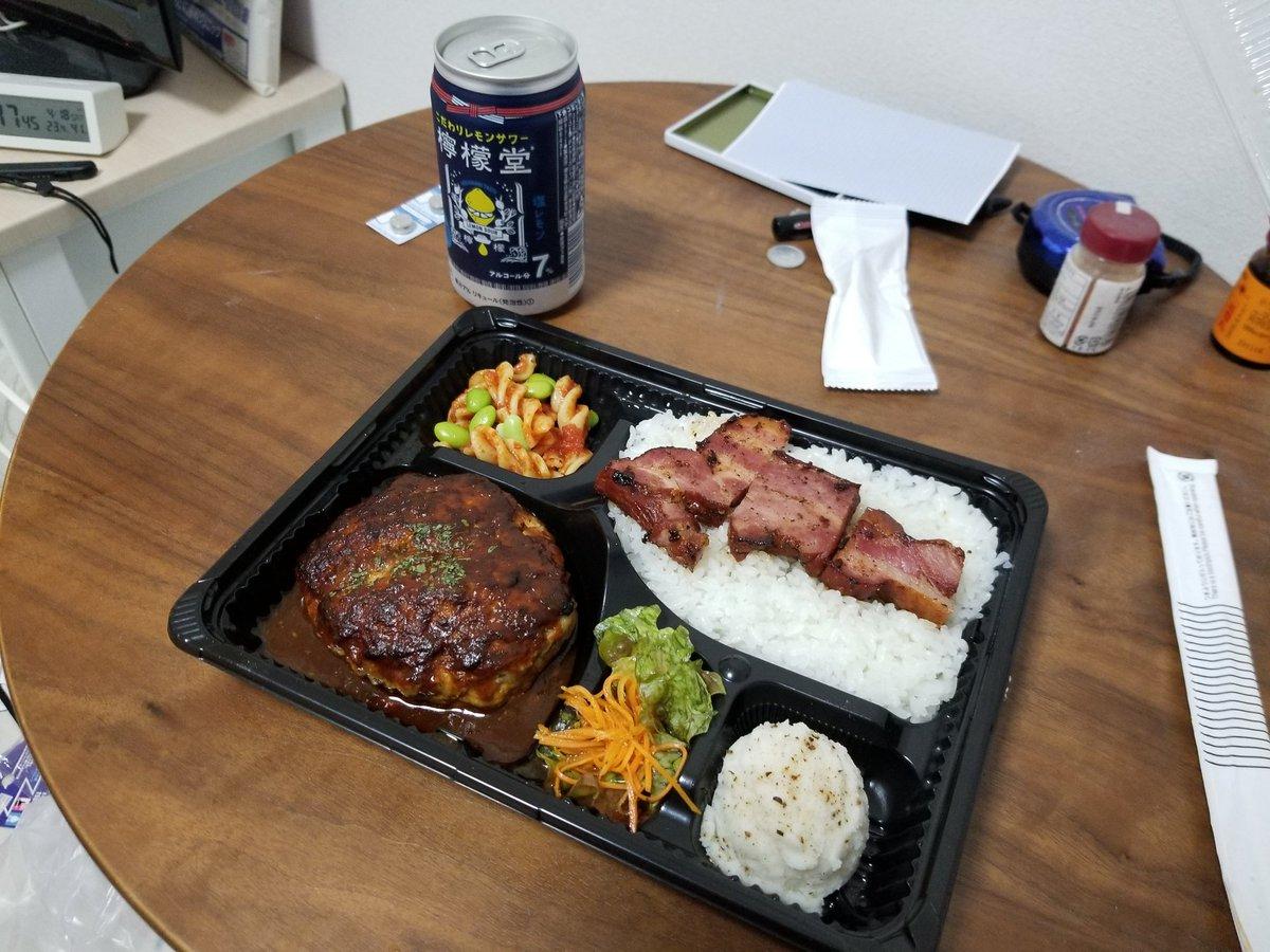 神戸 ハンバーグ ウエスト