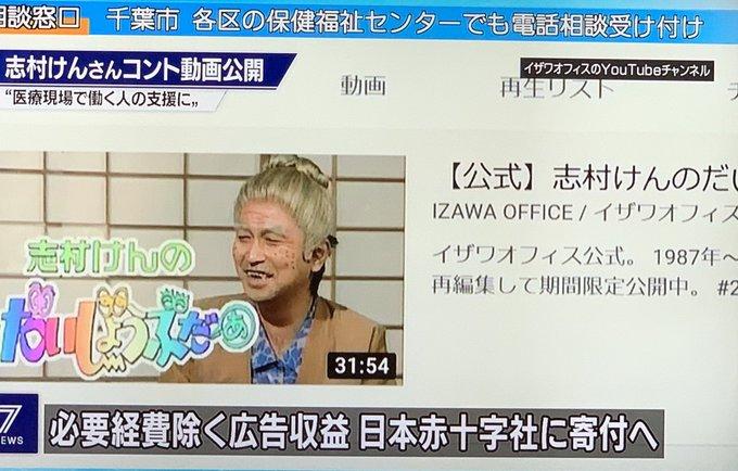 イザワ オフィス 公式 チャンネル