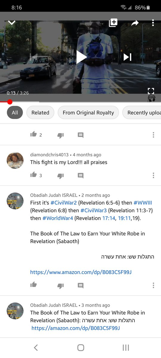 The Book of The Law to Earn Your White Robe in Revelation (Sabaoth): התגלות שש: אחת עשרה