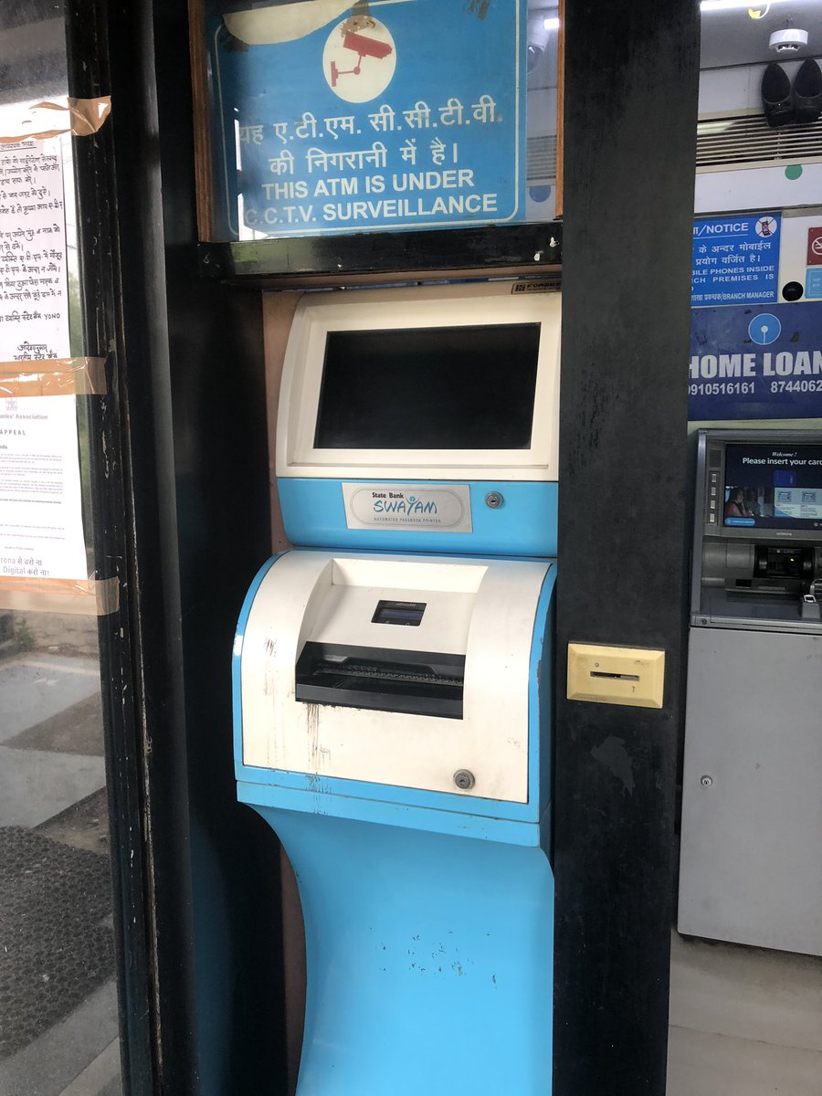 """State Bank of India على تويتر: """"Dear Customer, we regret the inconvenience  caused. We are committed to maintaining our leading position in the ATM  Network in order to provide uninterrupted service to"""