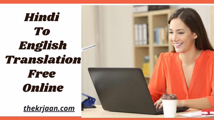 Hindi To English Translation Free Online