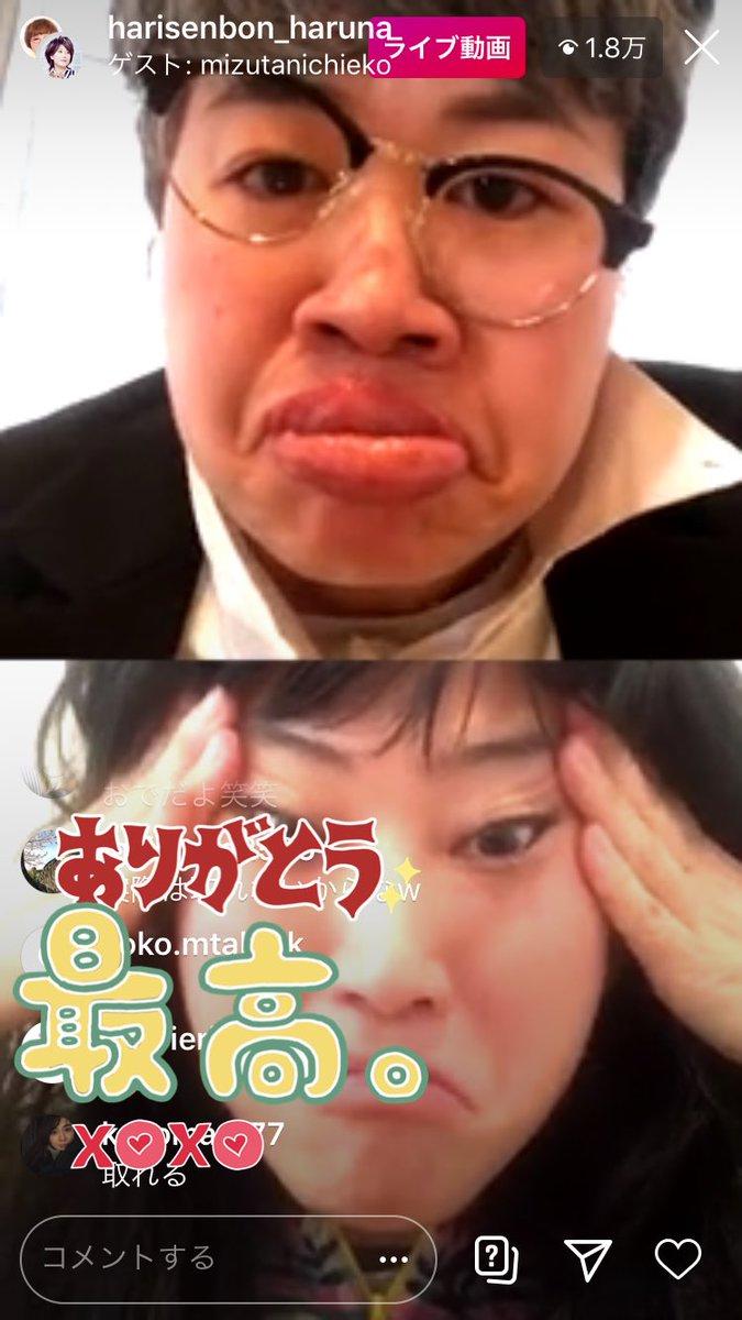 徳男 徳川 徳川 徳子